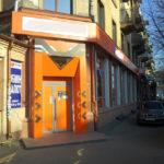 69 одиниць техніки для грального бізнесу та 400 тисяч гривень вилучили рівненські поліцейські