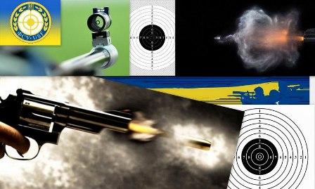 На Рівненщині змагалися стрільці-кульовики