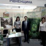 «Рівненщину туристичну» презентували на масштабній міжнародній виставці
