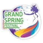 У Рівному відбудеться всеукраїнський фестиваль-конкурс «Grand Spring Festival»