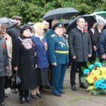 На Рівненщині розпочали відзначати День пам'яті та примирення