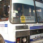Ціну за проїзд у Садові ділянки для пільговиків знизять