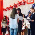 Олександр Корнійчук нагородив стипендіями обдаровану молодь Острога