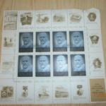 Росіянину не дозволили провезти партію марок