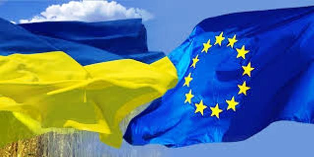 У Рівному урочисто піднімуть прапор ЄС
