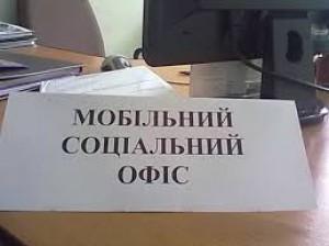 В центрі Рівного працюватиме сервісний центр МВС