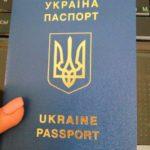 Скоро рівняни зможуть реєструватися в електронній черзі для отримання українського та закордонного паспортів