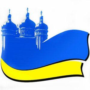 Любіть Україну