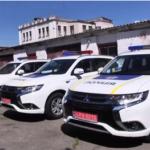 На Рівненщині автопарк поліції поповнили п'ять нових автомобілів «Mitsubishi Outlander PHEV» з екологічними двигунами.