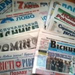Дві газети на Рівненщині «роздержавились»