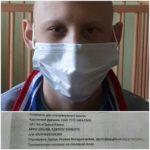 Для 17-річного Івана з Рівненщини терміново потрібна допомога