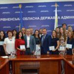 96 кращих студентів та учнів Рівненщини отримали обласні премії