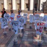 Рівняни поставили пам'ятник жертвам медичного популізму