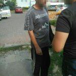 У Рівному чоловік пограбував 10-річну дівчинку