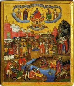 14 серпня винесення чесних древ Животворчого Хреста Господнього. Пам'ять семи мучеників Маккавеїв