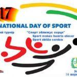 У Рівному пройде ІI Міжнародний турнір «Спорт зближує серця»