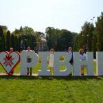 """Іноземні гості Рівного взяли участь у святковій фотосесії у парку на """"Лебединці"""""""