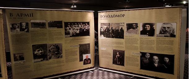 У Рівному відбудеться презентація виставки «Український єврейський сімейний альбом».