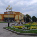 Рівненщина – в трійці областей з найкращим бізнес-кліматом в Україні