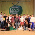 Стали відомі фіналісти «Кубку Рівного з КВН»