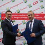 Рівненська ОДА підписала Меморандум про співпрацю з ПАТ «Укргазбанк»