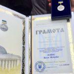 Протоієрея з Рівненщини нагородили Грамотою Голови Верховної Ради України