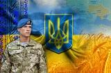На Рівненщині нагородять військових і повстанців