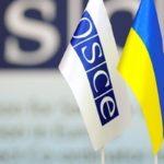 Представники ОБСЄ зустрілись із головним поліцейським Дубенщини