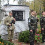 На Рівненщині встановили пам'ятні дошки сучасним захисникам України