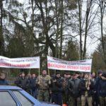 На Рівненщині лісівники вийшли на мирний мітинг