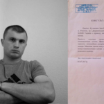 Чоловік просить допомогти врятувати життя 27-річного брата