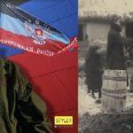 Продрозверстка по «ДНРівськи»
