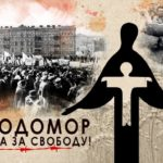 25 листопада Рівненщина вшанує жертв Голодомору