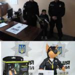 Переможцю конкурсу малюнків з Дубно вручили нагороду поліцейські охорони