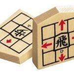 У Рівному відбудеться турнір з японських шахів СЬОГИ