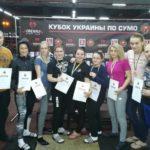 Рівненські сумоїстки поїдуть на чемпіонат Європи