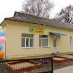 На Рівненщині відкрили дитячий садок