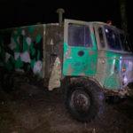 Правоохоронці затримали старателів з Сарненщини
