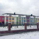 На Рівненщині відкрили яскраву прогресивну школу