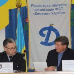 Головою ФСТ «Динамо» України» на Рівненщині став Валерій Самчук