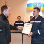 Рятувальників Рівненщини нагородили Грамотами та Подяками Державної служби України з надзвичайних ситуацій
