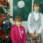 На Рівненщині дванадцятирічна дівчинка врятувала життя четвертокласниці, що провалилась під кригу