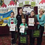 У Рівному відзначили переможців Всеукраїнського конкурсу