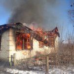 Вогонь знищив дерев'яний житловий будинок