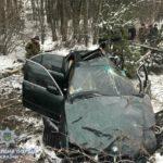 Правоохоронці повідомили обставини смертельної ДТП на Рівненщині (фото)