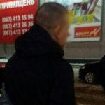 На Рівненщині поліцейські викрили чоловіка, який вербував дівчат для зайняття проституцією в Ізраїлі