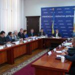 На Рівненщині  на конкурс проектів ДФРР зареєстрували 90 пропозицій