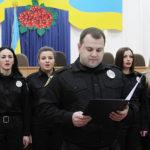 На Рівненщині 26 поліцейських присягнули на вірність українському народові
