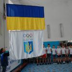 В Рівному відбулося урочисте підняття Олімпійського прапора