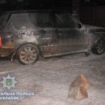 У Рівному за фактом підпалу автомобіля відкрито кримінальне провадження